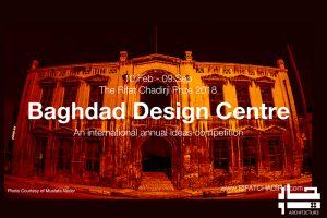 مسابقه مرکز طراحی بغداد