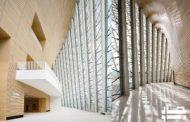 پروژه معماری مرکز هنری و فرهنگی استریت